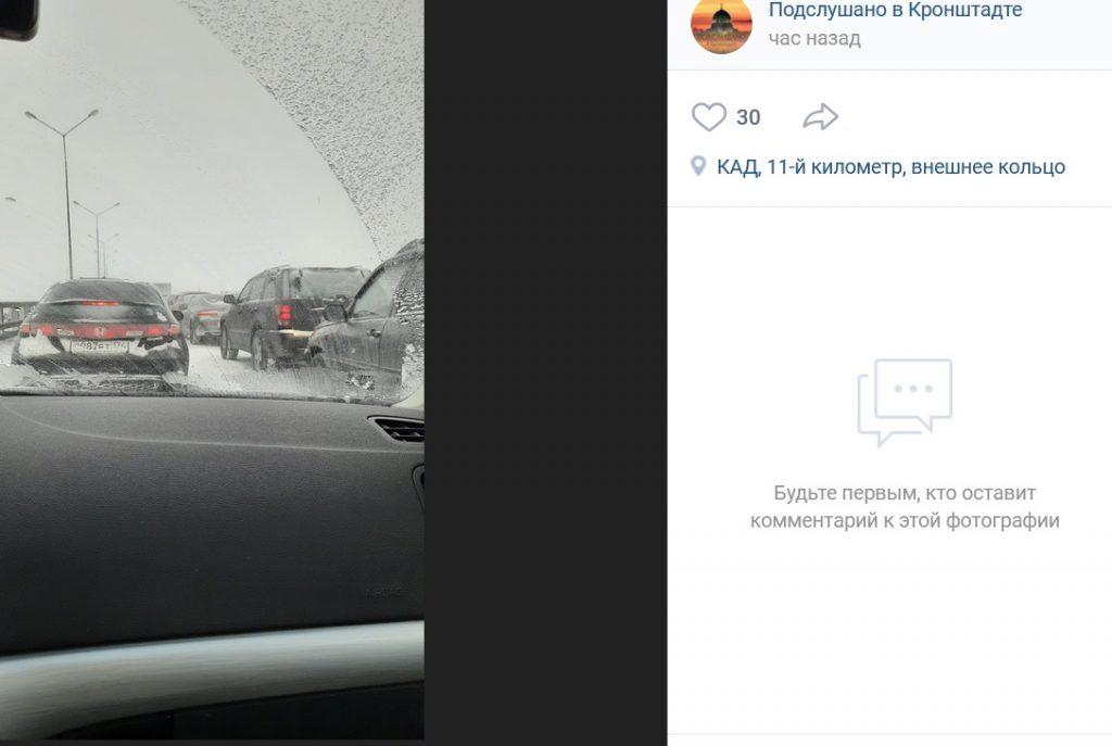 Массовое ДТП на петербургской дамбе заблокировали выезд из Кронштадта