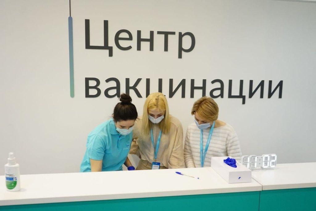 Новый мобильный пункт вакцинации от COVID-19 откроют в ТРК «Гулливер»