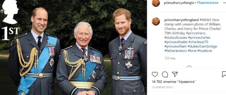 Принц Филипп перед смертью обратился к Чарльзу с наставлениями