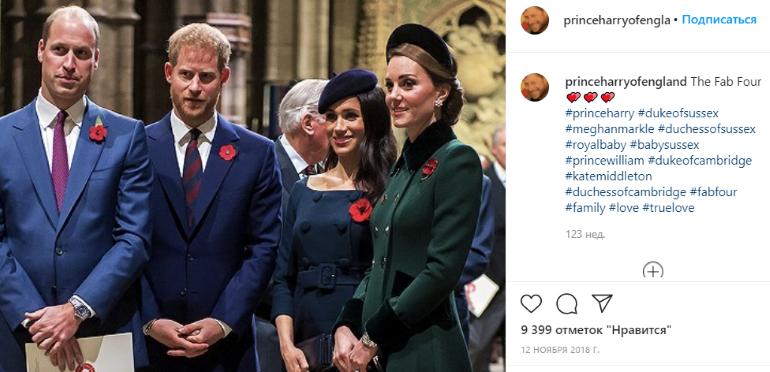 Принцы Гарри и Ульям помирились на похоронах герцога Эдинбургского