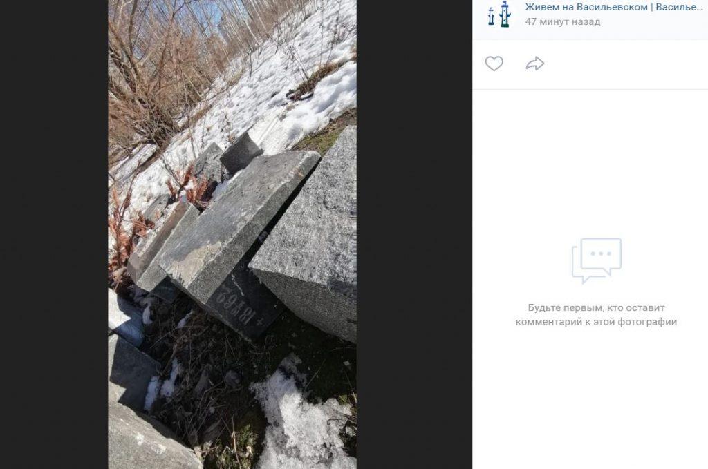Петербуржцы нашли старинные надгробия в устье Смоленки