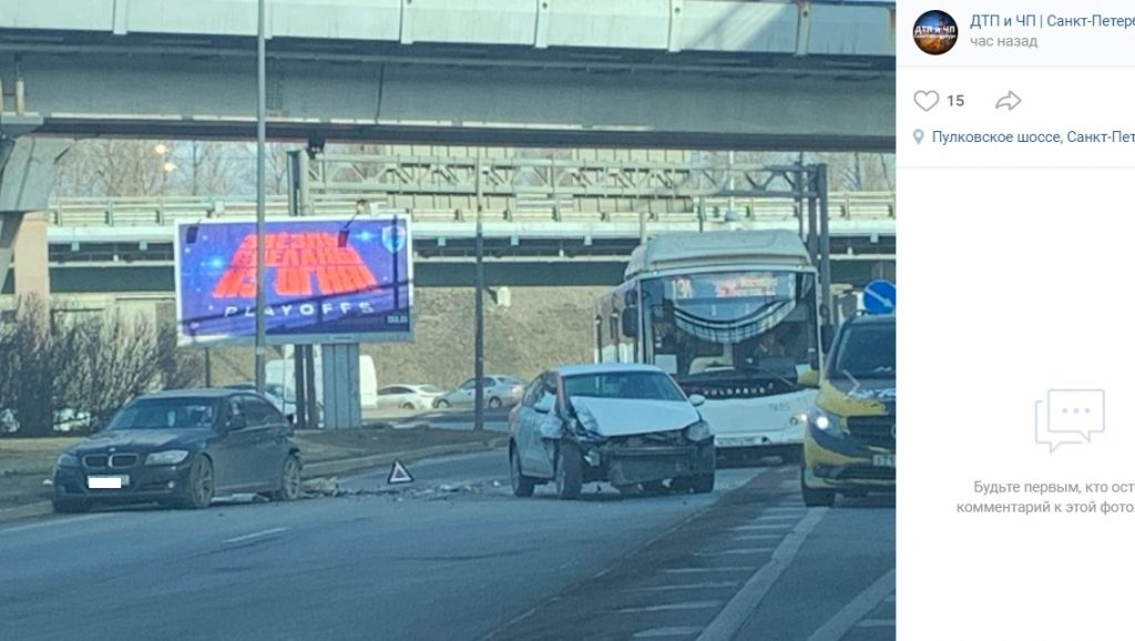 Каршеринг разбил BMW и собрал пробку на Пулковском шоссе