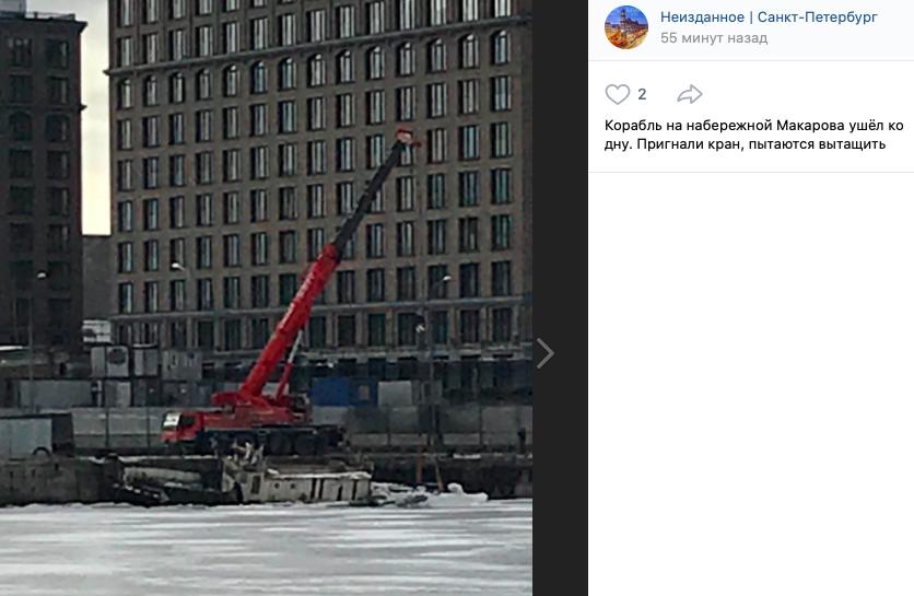 На набережной Макарова в Малой Неве затонуло судно