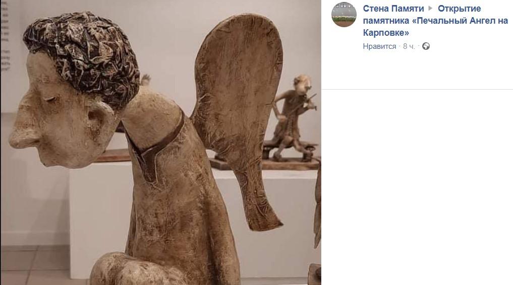 В Петербурге назвали дату установки памятника медикам, умершим от COVID-19
