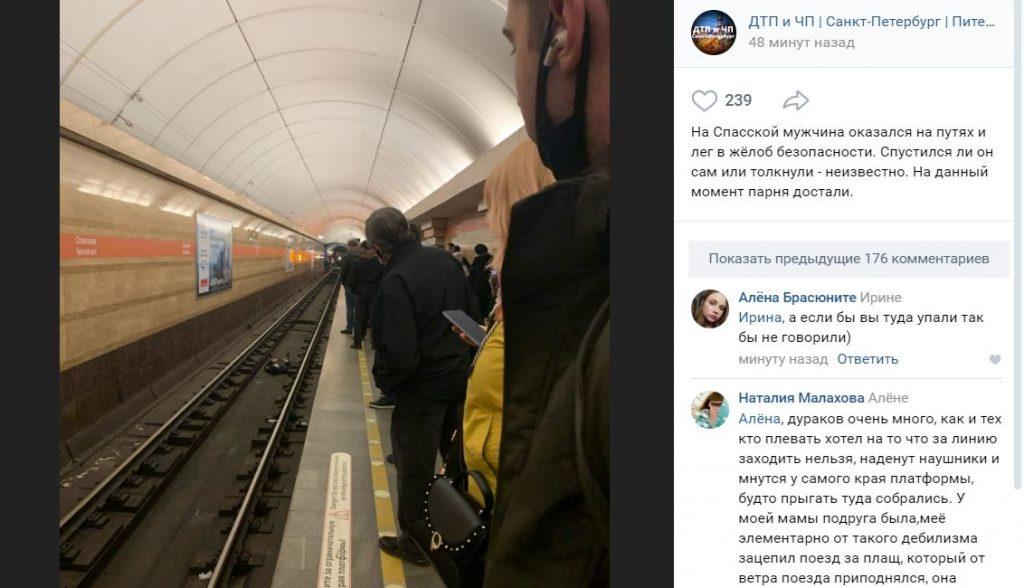 «Спасская», «Пушкинская», «Электросила»: трагические падения и удачные спасения на рельсах в петербургском метро