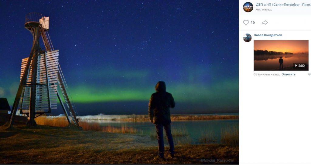 В Ленинградской области проводили последнее северное сияние сезона