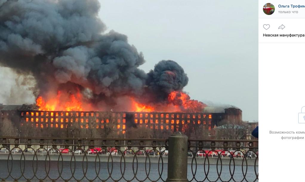 Площадь пожара на территории «Невской мануфактуры» выросла 10 тысяч «квадратов»