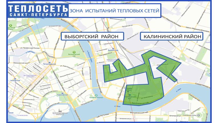 14 апреля в домах трех районов Петербурга из-за испытаний теплоносителя отключат горячую воду