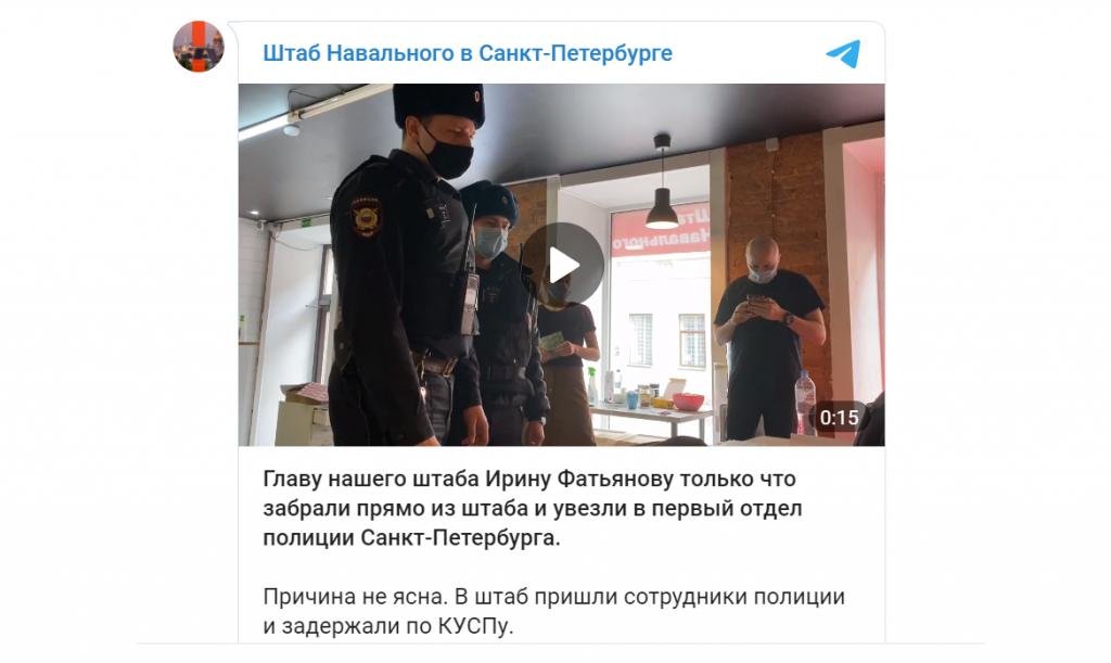 В Петербурге задержали главу штаба Навального