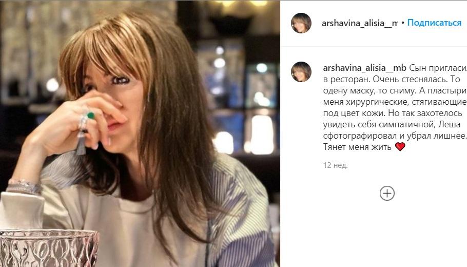 Экс-супруга Аршавина Казьмина съехала с детьми из особняка