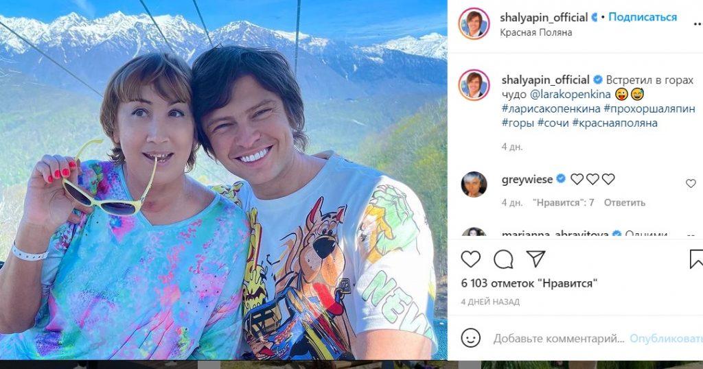 Прохор Шаляпин проводи отпуск с бывшей женой в Сочи