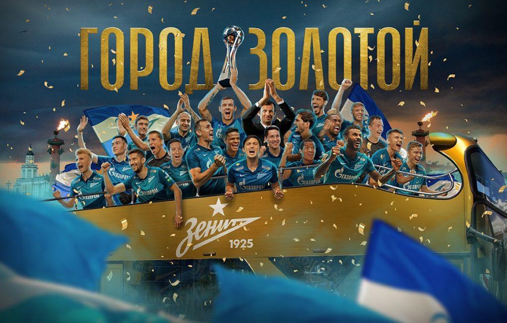 «Зенит» одержал победу над «Локомотивом» и досрочно выиграл чемпионат России по футболу