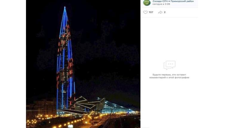 «Лахта Центр» в Петербурге опоясывает огромная Георгиевская ленточка