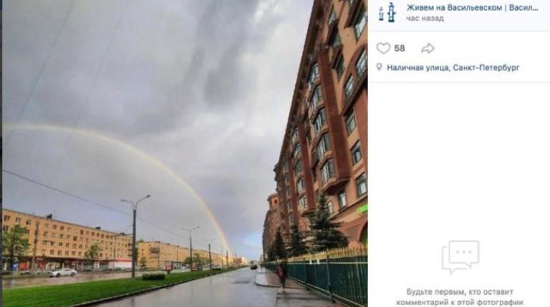 Двойная радуга порадовала петербуржцев в субботу вечером