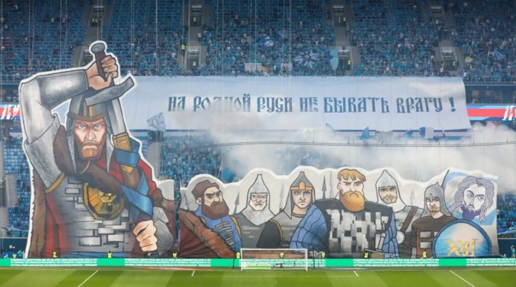 РПЛ и РФС проведут проверку после жалобы «Локомотива» по поводу ограничений для болельщиков на игре с «Зенитом»