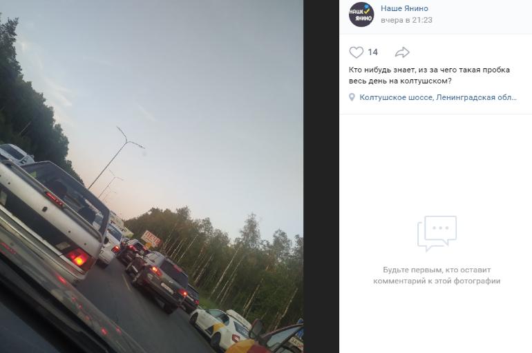 «Мы задыхаемся в небывалых пробках!»: жители Ленобласти часами сидят в раскаленных машинах из-за ремонта шоссе