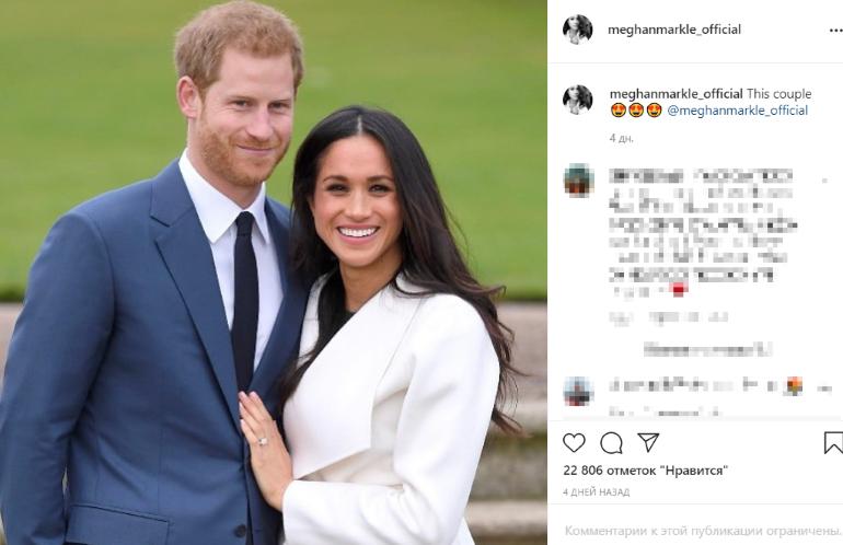 Принц Гарри и Меган Маркл заявляют, что крестины дочери могут пройти в Британии