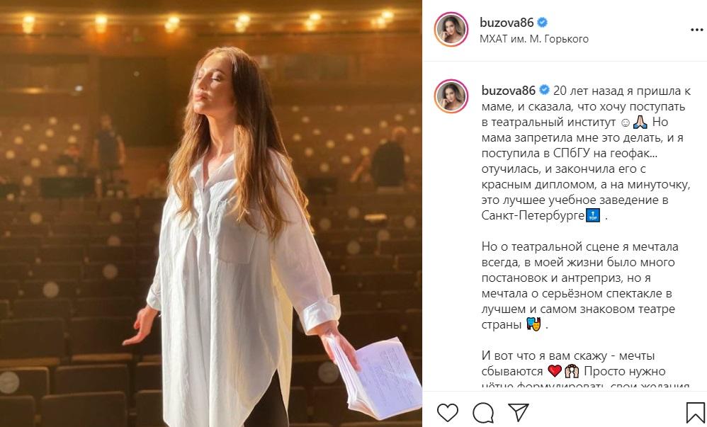 Гонорар Бузовой в театре оказался в полтора раза выше, чем у Литвиновой