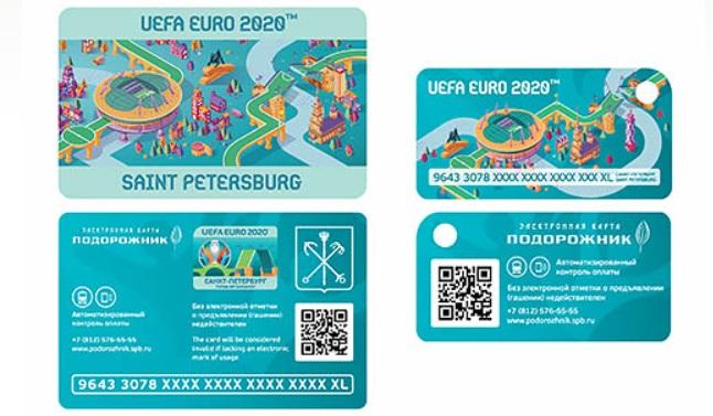 Футбольный «Подорожник» с дизайном ЕВРО-2020 начнут продавать в Петербурге 11 июня
