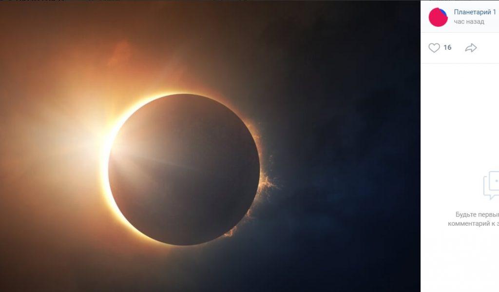 Днем 10 июня петербуржцы смогут наблюдать солнечное затмение