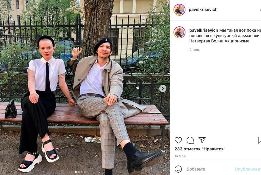 В общежитии СПбГУ прошли обыски после акции художника Крисевича на Красной площади
