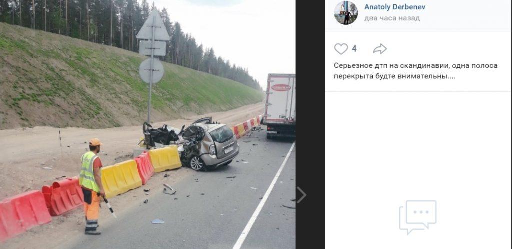 На «Скандинавии» жесткая авария: кажется, погиб водитель