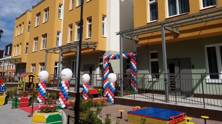 В Красносельском районе открылся построенныйSetl Group детсад