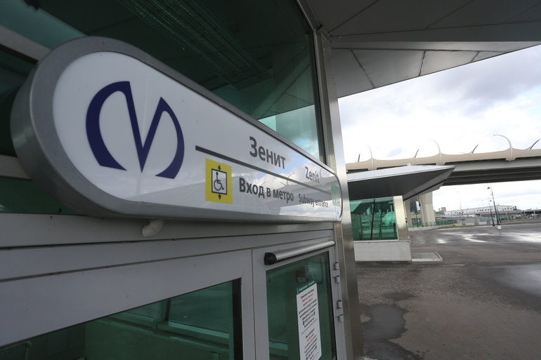 На станции метро «Зенит» изменился режим работы одного из вестибюлей