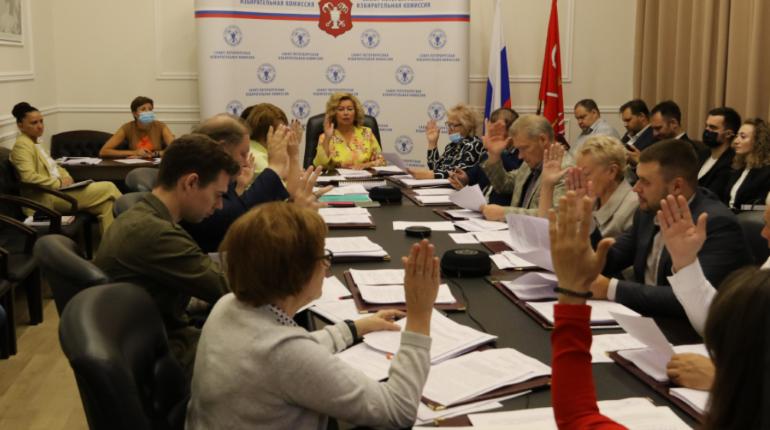 Состоялось 248-е заседание Санкт-Петербургской избирательной комиссии