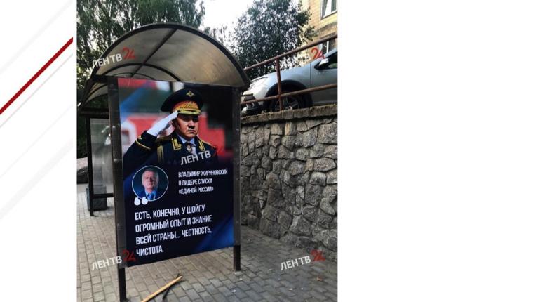 Предвыборная агитация ЛДПР началась с Сергея Шойгу