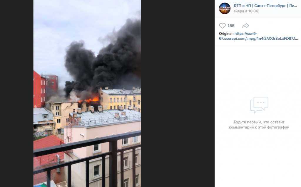 89 пожарных, 300 «квадратов», один пострадавший: на Лиговском горел жилой дом