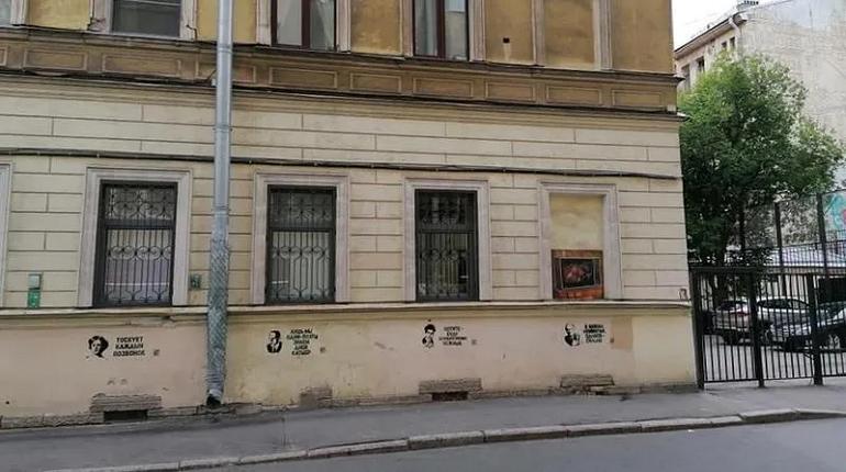 На Ленинской закрасили граффити с Ахматовой и Хармсом
