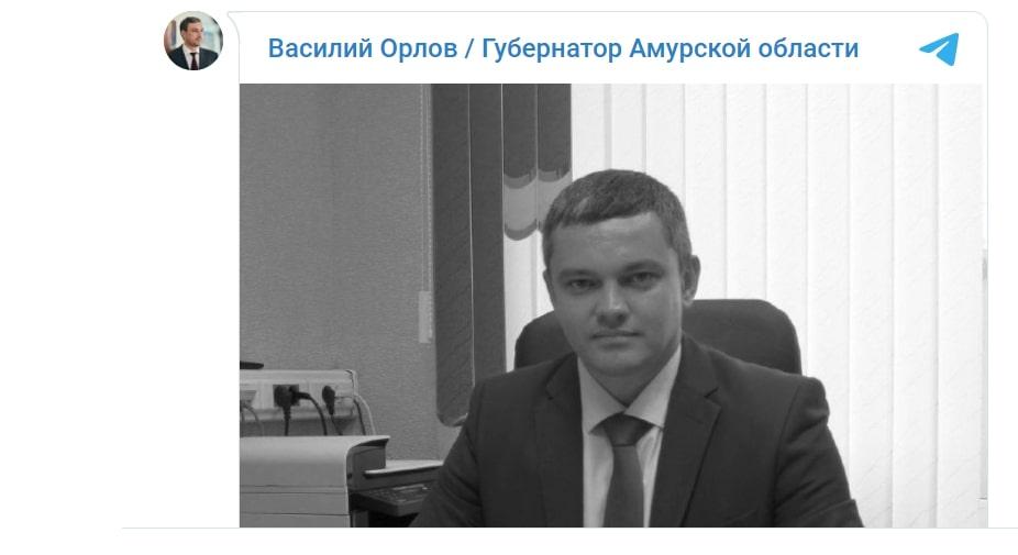 Умер глава Минцифры Амурской области Александр Курдюков