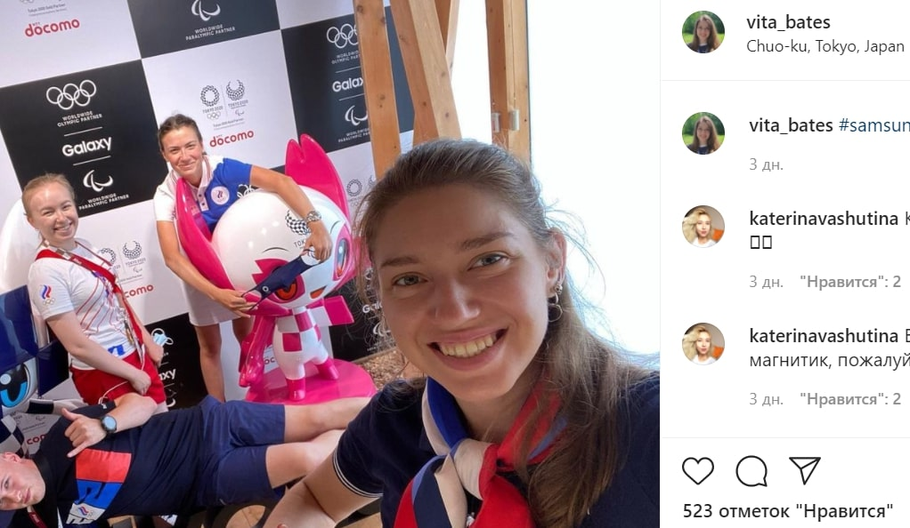 Россиянка выиграла золото в стрельбе из пистолета на Олимпиаде-2020