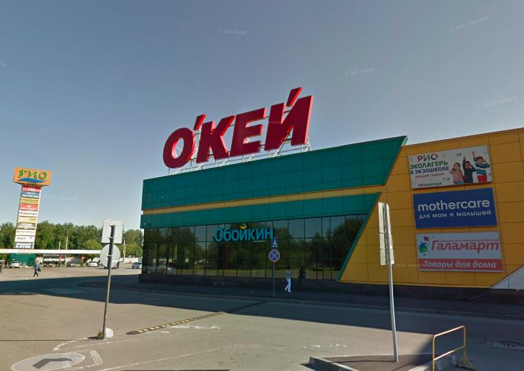 Петербуржцы не оценили возмущения посетителей «Окея» из-за сбоев в работе касс