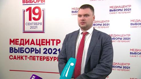 Член ГИК Петербурга: жалоб на нарушения в ходе выборов стало меньше