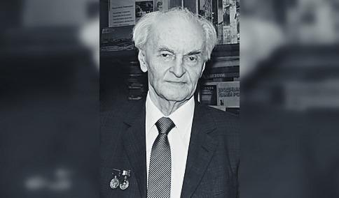 В Петербурге умер создатель первых советских атомных подлодок Радий Шмаков