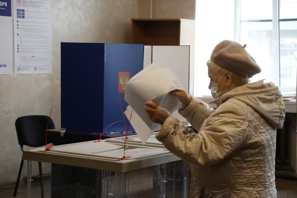 Явка на выборах в Петербурге на 15:00 составила 15,7%