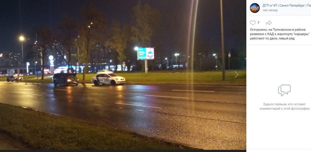 Массовое ДТП с двумя каршерингами произошло на Пулковском шоссе