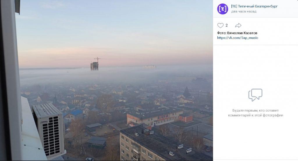 Концентрация вредных веществ в Екатеринбурге из-за тления торфяника превышена