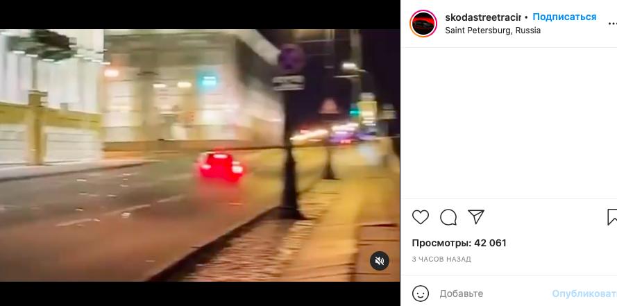 У лихача из Красноярска, «летавшего» ночью на «Шкоде» по набережной Невы, отобрали права