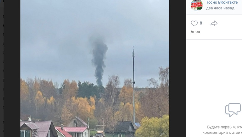 В Тосно горит нефтепровод