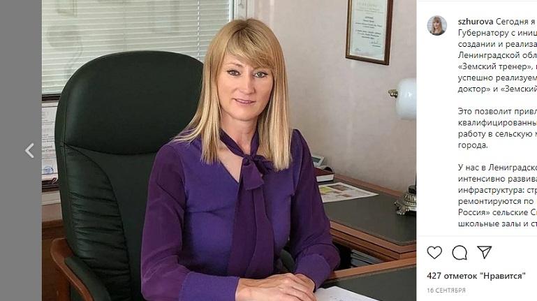 Депутат Госдумы Журова не исключила возможность корректировки пенсионной реформы